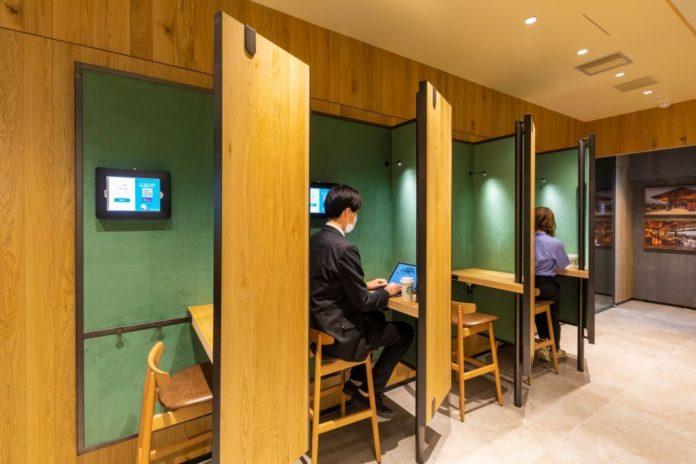 Starbucks Japonya, Ortak Çalışma Alanı Olan Bir Kafe Açtı