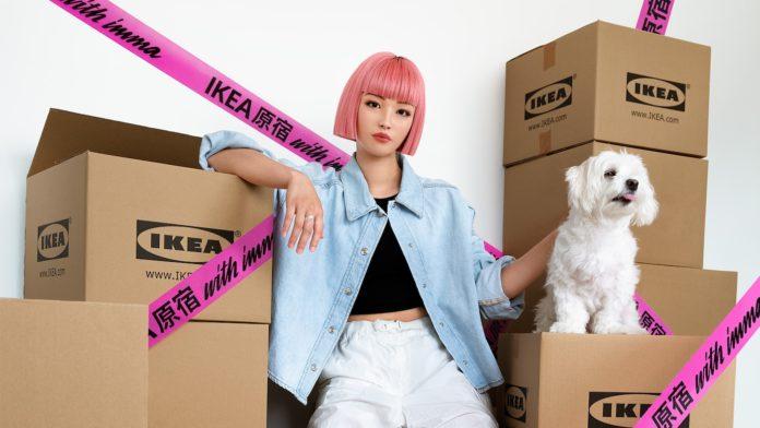 IKEA Tokyo'daki Yeni Mağazasını Sanal Influencer imma ile Tanıttı