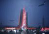 Atari, Oyunculara Özel Bir Otel Açıyor