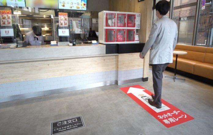 KFC, Japonya'da Temassız Teslimat Dolapları Oluşturdu