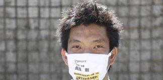 Japon Şirket, Kartvizit Görevi Gören Maskeler Tasarlıyor