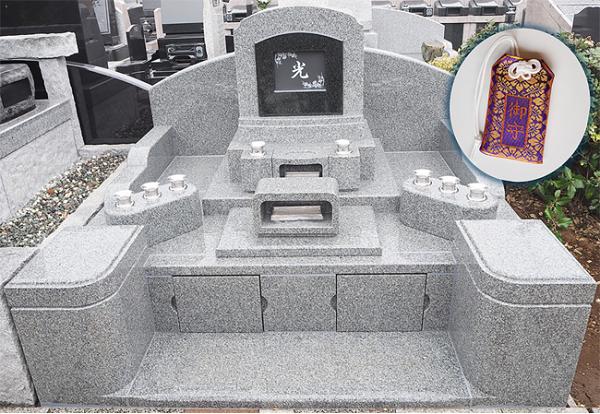 Japonya'da Ortak Mezarlar İçin Dijital Mezar Taşları Yapıldı