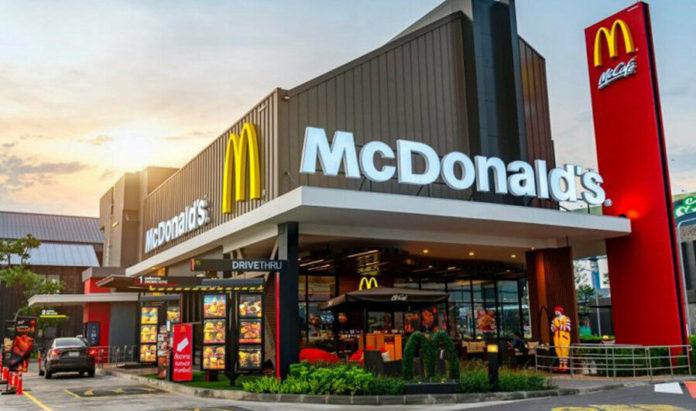 """McDonalds'ın """"Throwback Thursdays"""" Kampanyası ile Menüler Daha Uygun"""